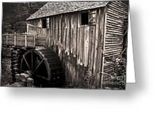 Old Appalachian Mill Greeting Card