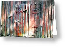 Old Barn Door 2 Greeting Card