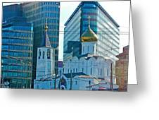 Old Believer-new Believer Church Amid Skyscrapers In Moscow-russia Greeting Card