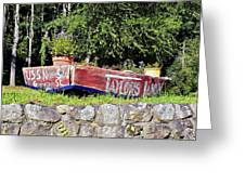 Old Boat Planter Greeting Card