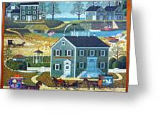 Old Boston Puzzle Greeting Card