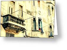 Old Building Facade Greeting Card