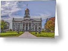 Old Capitol Greeting Card