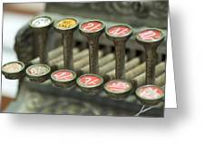 Old Cash Register Keys - Shillings And Pence  Greeting Card by Sally Nevin