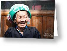 Old Chinese Zhuang Minority  Lady Smiling China Greeting Card