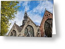 Old Church In Amsterdam Greeting Card