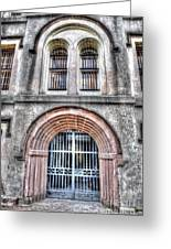 Old City Jail Entrance Greeting Card