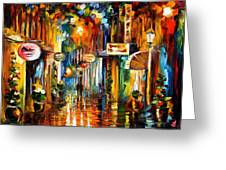 Old City Street - Palette Knife Oil Painting On Canvas By Leonid Afremov Greeting Card