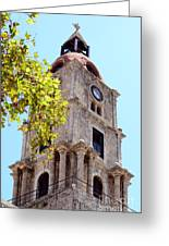 Old Clock Tower In Rhodes City Greece Greeting Card