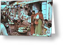 Old Delhi 1978 Greeting Card