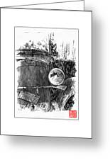 Old Dodge Truck Iv Greeting Card