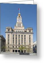 Old European Building On The Bund In Shanghai China Greeting Card