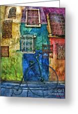 Old Fashion Bike And Blue Wall Greeting Card