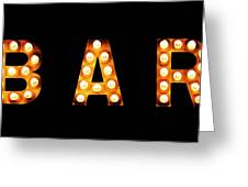 Old-fashioned Bar Sign Greeting Card