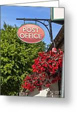 Old Fashioned Post Office Sign Greeting Card