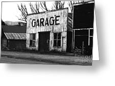 Old Garage Greeting Card