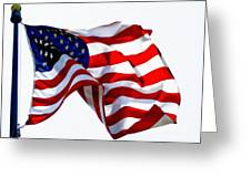 America The Beautiful Usa Greeting Card