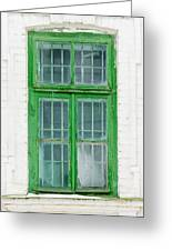 Old Green Wooden Window Greeting Card