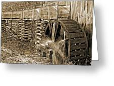 Old Grist Mill Photo Greeting Card