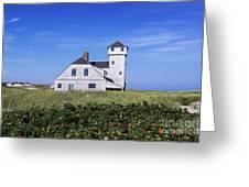 Old Harbor Life Saving Museum Greeting Card