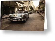 Old  Havana  Street Greeting Card