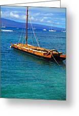 Old Hawaiian Sailboat Greeting Card