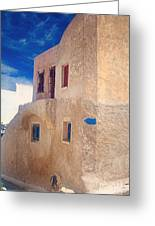 Old House In Oia  Greeting Card