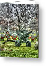 Old Howitzer Greeting Card