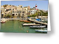 Old Jaffa Port Greeting Card