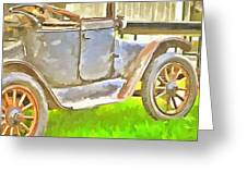 Old Jalopy  Greeting Card