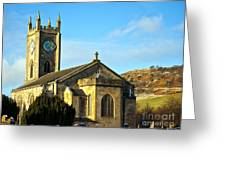 Old Kilpatrick Church 01 Greeting Card