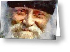 Old Man Portrait 3 Greeting Card