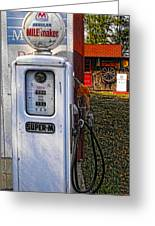 Old Marathon Gas Pump Greeting Card