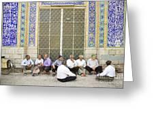 Old Men Socializing In Yazd Iran Greeting Card