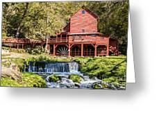 Old Mill And Waterfall Greeting Card