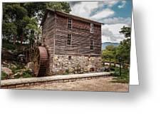 Old Mill At Forbidden Caverns Greeting Card