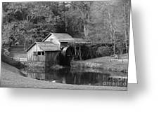 Virginia's Old Mill Greeting Card