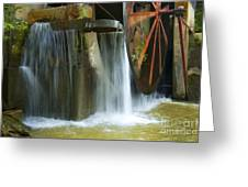 Old Mill Water Wheel Greeting Card