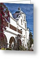 Old Mission San Luis Rey - California Greeting Card