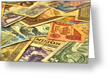 Old Money Greeting Card