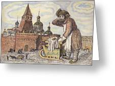 Old Moscow - Bubliki Greeting Card