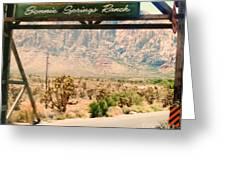 Old Nevada Entrance Greeting Card
