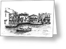 Old Port- Rethymno Greeting Card