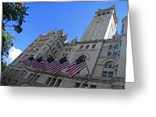 The Old Post Office Or Trump Tower Greeting Card