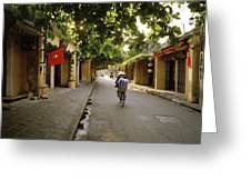 Old Quarter Of Hoi An Greeting Card