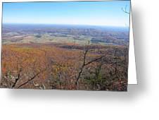 Old Rag Hiking Trail - 121235 Greeting Card