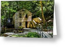 Old Rice Grist Mill Greeting Card