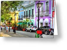 Old San Juan Street Greeting Card