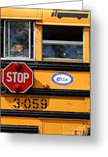 Old School Bus 1 Greeting Card