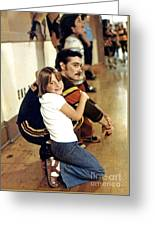 Old School Roller Derby Skater And His Number One Fan Greeting Card
